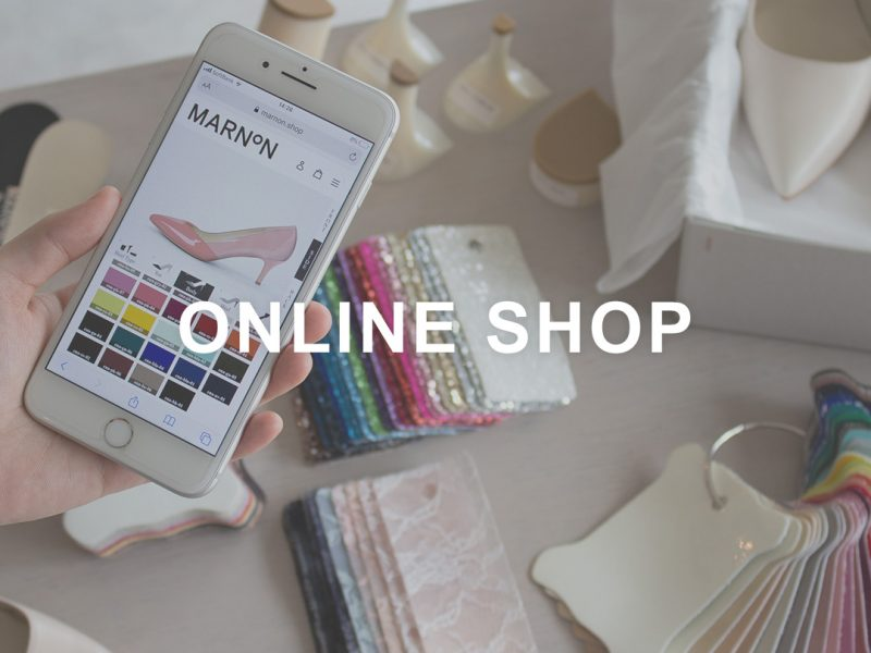 howto_online